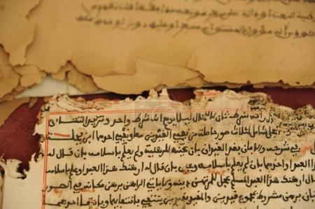 Photo pour Manuscrits du Coran dans la mosquée de Tombouctou - image libre de droit