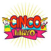 Cinco De Mayo coaster design poster flier signage party invitation