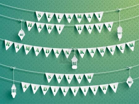 Ramadan greeting card with garland of flags