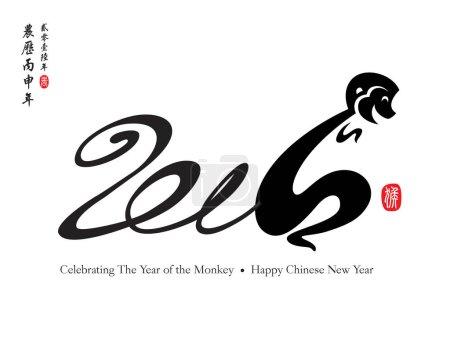 Chinese Zodiac - Monkey.