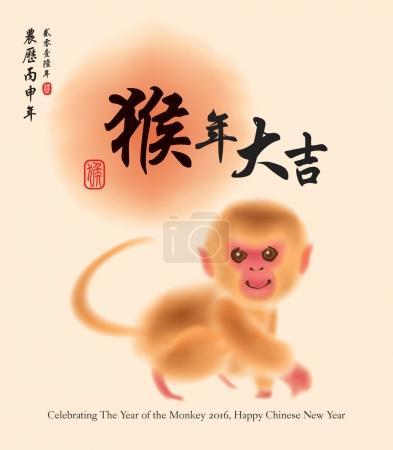Monkey. Translation of Stamp