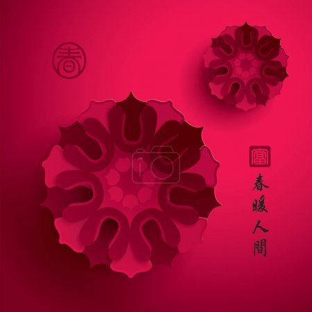 Illustration for Chinese New Year. Vector illustration Paper Graphic of Blossom. - Royalty Free Image
