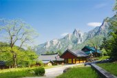 Mountain Buddhist Temple in Seoraksan National Park (South Korea