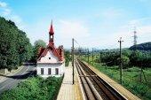 """Постер, картина, фотообои """"Прекрасный вид железной дороги"""""""