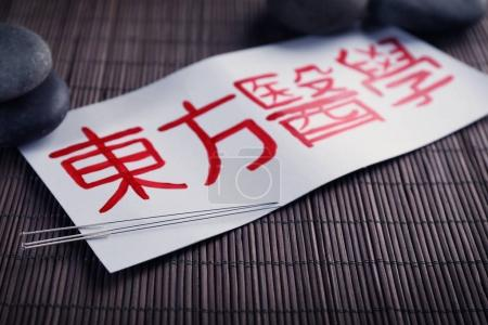 chinese word and acupuncture needles