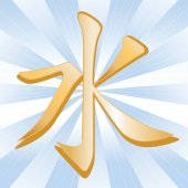 Gold symbol of Confucian faith sky blue ray background EPS8 compatible