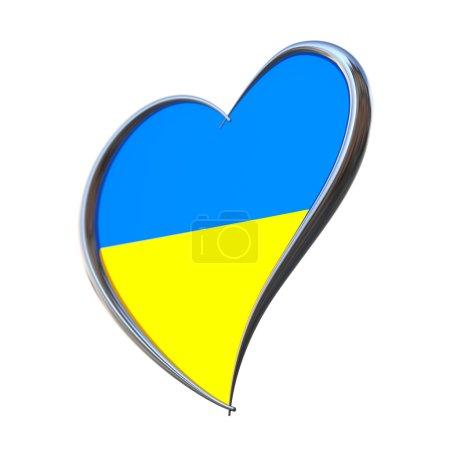 Ukraine Flag Inside Heart. Eurovision Song Contest 2017 in Ukrai