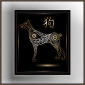 Decorative illustration with abstract dog 22