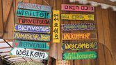 Welcome Signs in different languages