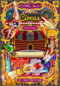 Circus Carnival Invite Theme Park Poster Tent Vector Illustration acrobat artist show invite set Creative design vector illustration collection