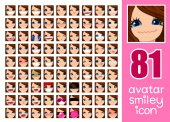 vector SET-81  Female avatar collection 30