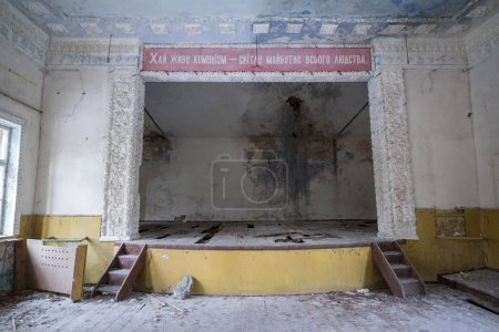 Photo for Theatre in Chernobyl exclusion zone, Ukraine - Royalty Free Image