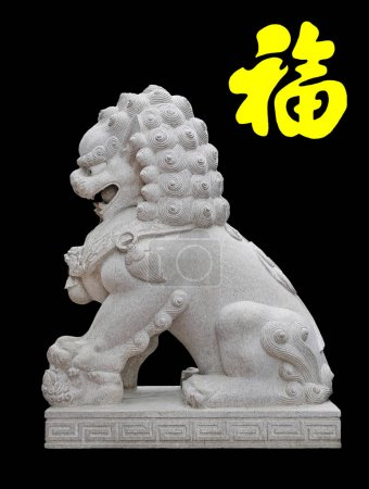 "Chinese Imperial Lion Statue isolated on black background with yellow chinese Character ""Fu"" means Blessing, good fortune, good luck. The most popular Chinese characters used in Chinese New Year."