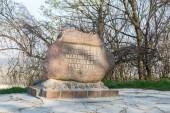 Kazimierz Dolny, Poland - April 13, 2018: Stone for 800th anniversary of Kazimierz Dolny.