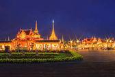 Phra Meru, Thai Royal Crematorium, Bangkok, Thailand