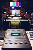 digital broadcasting, editing, recording studio