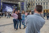 Eurovision song contest  fan zone