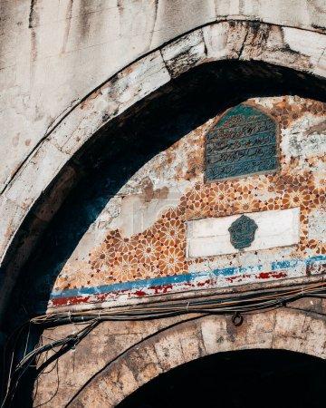 Photo pour Minaret de mosquée à istanbul, dinde - image libre de droit