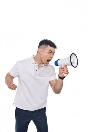 screaming asian man with bullhorn