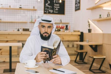 muslim man with quran