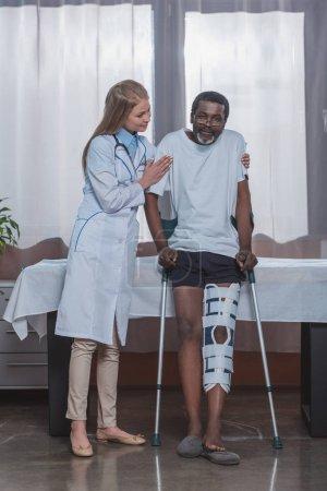 Сrutches