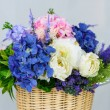 Close up view of beautiful springtime bouquet of f...