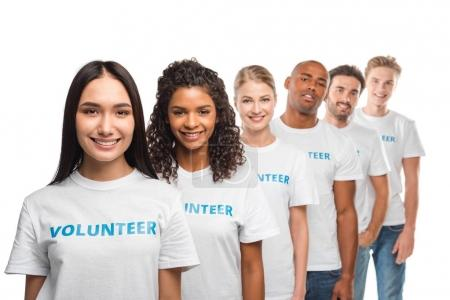 multiethnic group of volunteers
