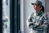 """Постер, картина, фотообои """"военная женщина"""""""