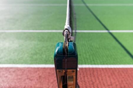 net on Center of tennis court