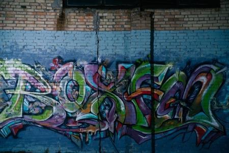 """graffiti """"box fan"""" on wall in city, street art"""