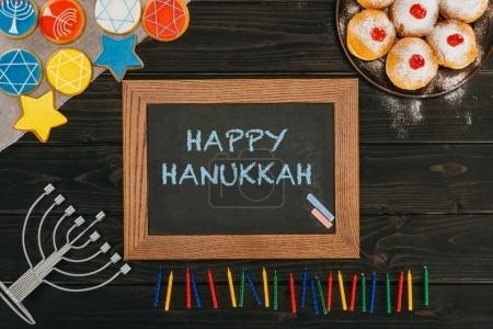 frame with happy hanukkah