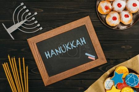 Frame with hanukkah word