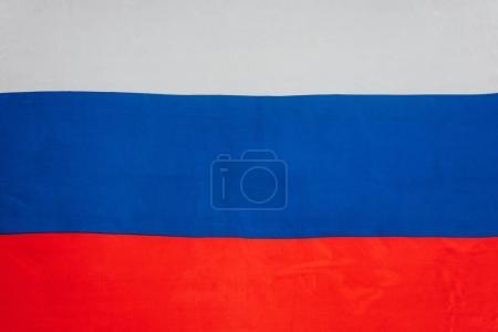 Photo pour Bouchent la vue sur fond de drapeau russe - image libre de droit