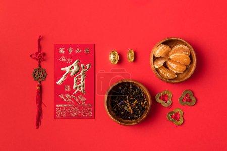 mandarines et décorations chinoises