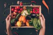 """Постер, картина, фотообои """"овощи"""""""