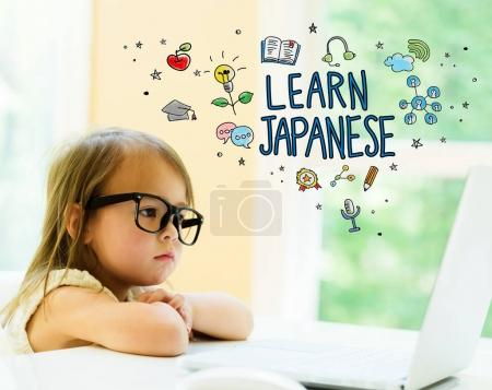 Learn Japanese text with little girl
