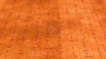 Egyptian Hieroglyphs Ancient Stone Wall