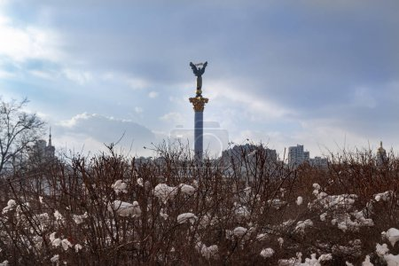 Kiev, Ukraine, Independence Square, February 17, 2018. View of t