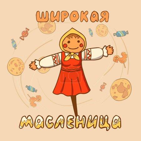 Shrovetide or Maslenitsa