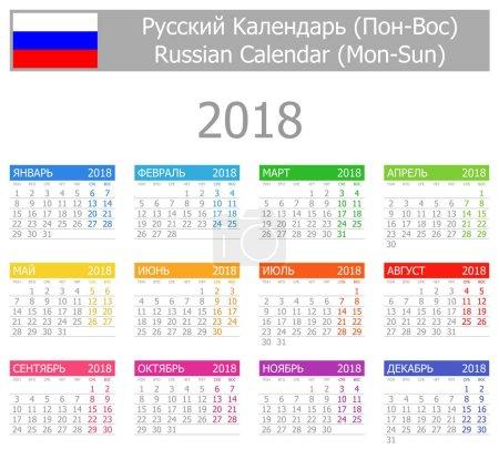 2018 Russian Type-1 Calendar Mon-Sun