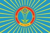 Flag of Astana Kazakhstan Vector Format