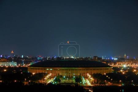 Luzhniki Stadium - Moscow, Russia