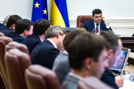 Prime Minister of Ukraine Volodymyr Groysman during the meeting of the Cabinet of Ministers in Kiev, Ukraine. February 14, 2017.