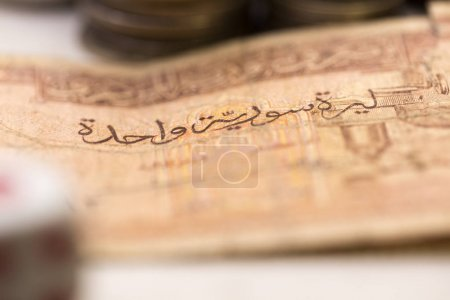 Photo for Close up view of Arabic paper banknote - Royalty Free Image