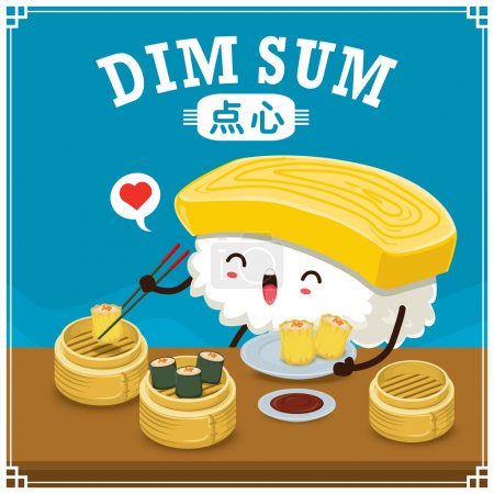 Vintage Sushi dim sum poster design set. Chinese text means a Chinese dish of small steamed or fried savory dumplings containing various fillings, served as a snack or main course.
