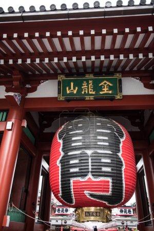 Architecture in Buddhist Temple