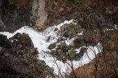 Beautiful Rocky Waterfall