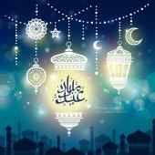 eid Mubarak calligraphy laterns