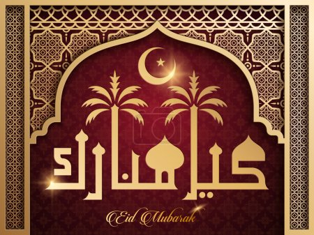 Illustration for Eid Mubarak calligraphy design with golden mosque and geometric decorations - Royalty Free Image