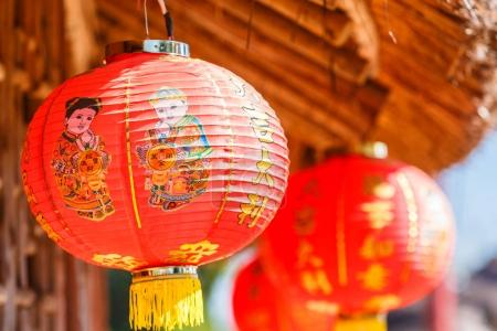 Paper Chinese red lanterns